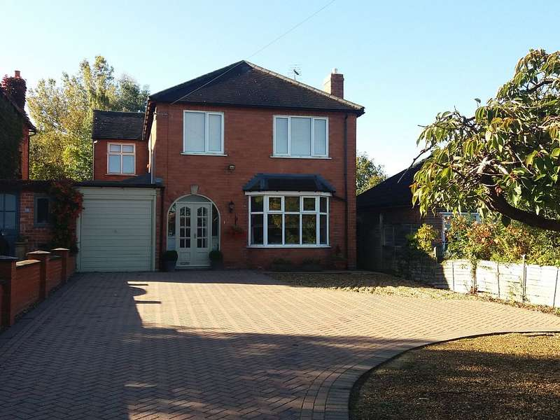4 Bedrooms Detached House for sale in Harrowby Lane, Grantham, Lincolnshire, NG31 9HX