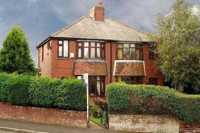 2 Bedrooms Semi Detached House for sale in 5 Lynton Avenue, Royton