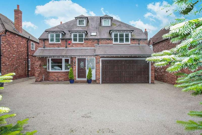 5 Bedrooms Detached House for sale in Sketchley Hall Gardens, Burbage, Hinckley, LE10