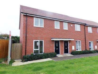 3 Bedrooms End Of Terrace House for sale in Bowling Green Close, Bletchley, Milton Keynes