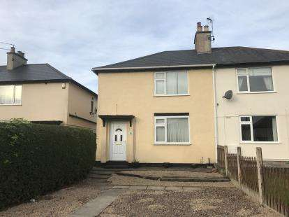 3 Bedrooms Semi Detached House for sale in Dale Avenue, Carlton, Nottingham