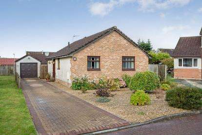 3 Bedrooms Bungalow for sale in Douglas Brown Place, Coylton