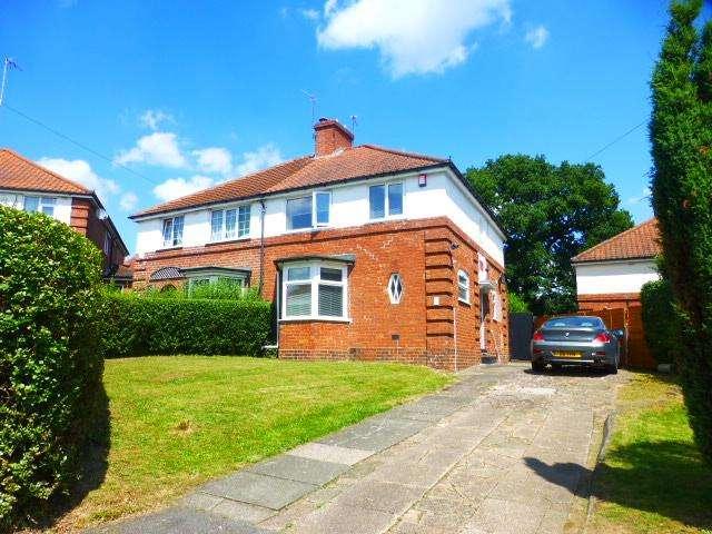 3 Bedrooms Semi Detached House for rent in Muscott Grove, Harborne, Birmingham, B17 9RT