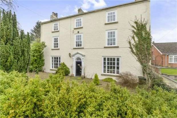 9 Bedrooms Detached House for sale in Bedale Road, Aiskew, Bedale, North Yorkshire