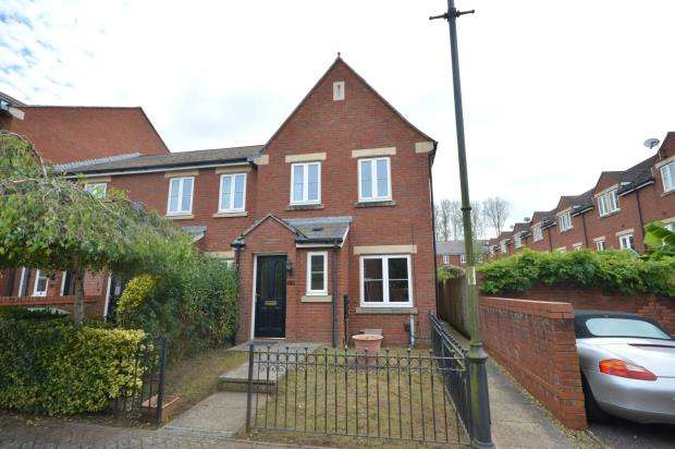 3 Bedrooms End Of Terrace House for sale in Gras Lawn, St Leonards, Exeter, Devon
