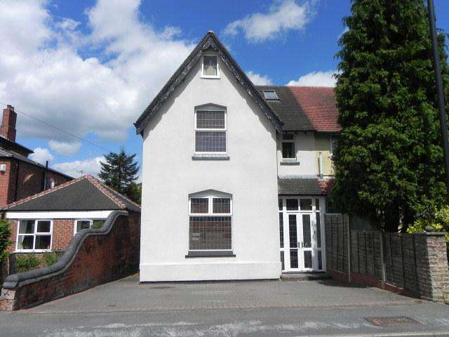 5 Bedrooms Semi Detached House for sale in Penns Lane,Wylde Green,Sutton Coldfield