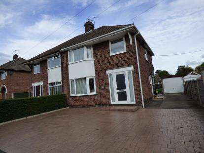 3 Bedrooms Semi Detached House for sale in Whitburn Road, Toton, Nottingham