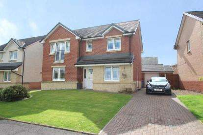 4 Bedrooms Detached House for sale in Greenoakhill Gate, Uddingston, Glasgow, North Lanarkshire