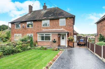 3 Bedrooms Semi Detached House for sale in Dunston Lane, Newbold, Chesterfield, Derbyshire