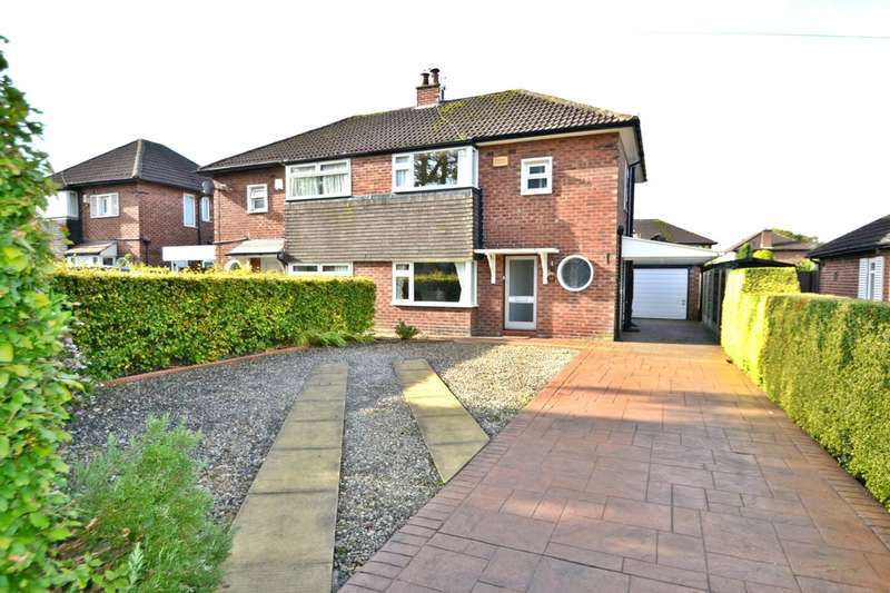 3 Bedrooms Semi Detached House for sale in Cheadle Road, Cheadle Hulme