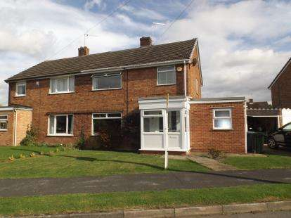5 Bedrooms Semi Detached House for sale in St. Lawrence Boulevard, Radcliffe-On-Trent, Nottingham