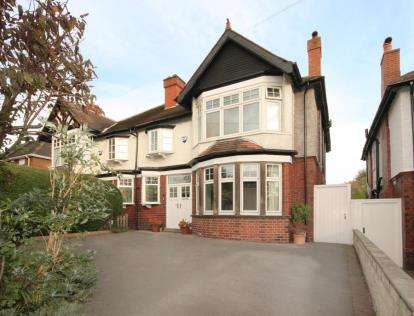 4 Bedrooms Semi Detached House for sale in Green Lane, Dronfield, Derbyshire