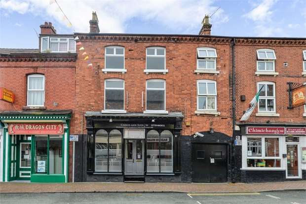 3 Bedrooms Maisonette Flat for sale in Wheelock Street, Middlewich, Cheshire