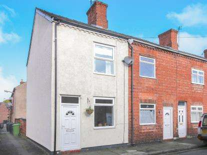 2 Bedrooms End Of Terrace House for sale in Gladstone Street, Castle, Northwich, Cheshire