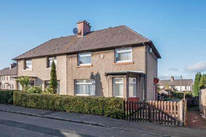2 Bedrooms Semi Detached House for sale in Thorntree Avenue, Hamilton, South Lanarkshire