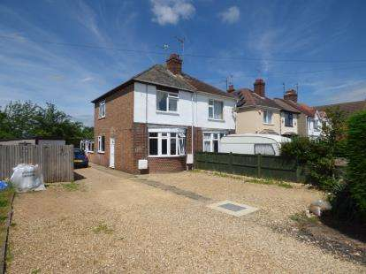 2 Bedrooms Semi Detached House for sale in Peterborough Road, Farcet, Peterborough, Cambridgeshire