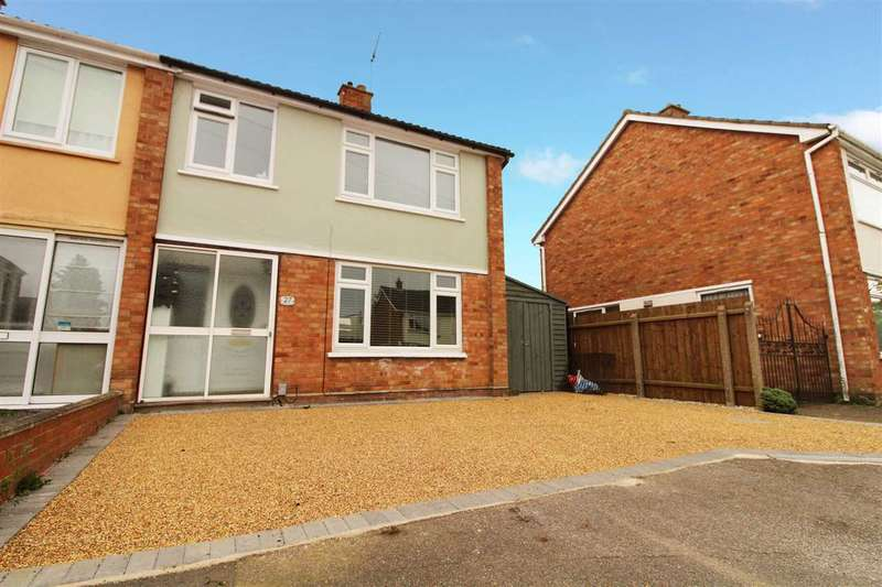 3 Bedrooms Semi Detached House for sale in Meadowvale Close, Ipswich