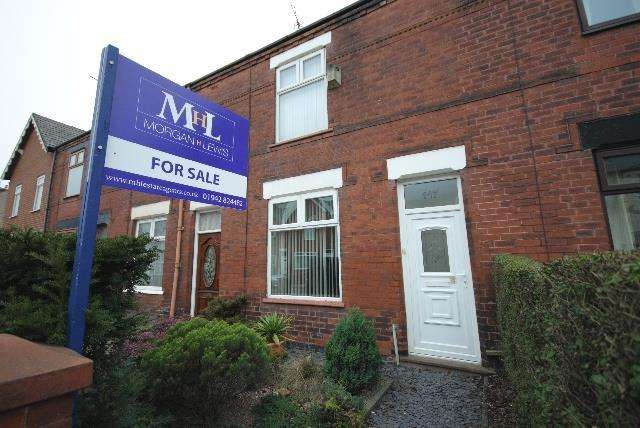 2 Bedrooms Terraced House for sale in Walthew Lane, Platt Bridge