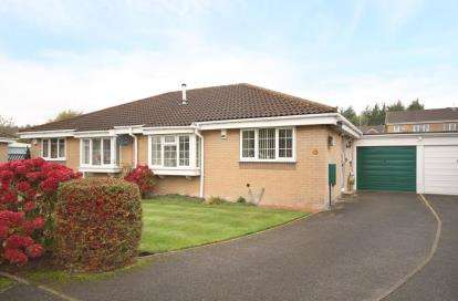 2 Bedrooms Bungalow for sale in Sheards Way, Dronfield Woodhouse, Dronfield, Derbyshire