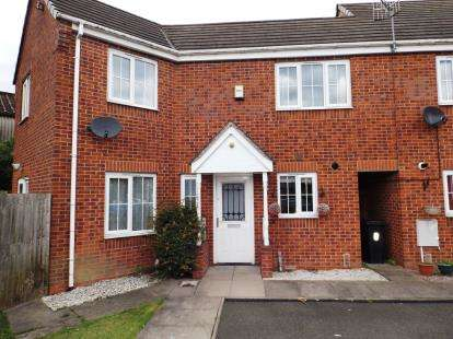 2 Bedrooms End Of Terrace House for sale in Colsyll Gardens, Dudley, West Midlands