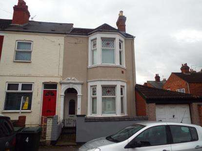 3 Bedrooms End Of Terrace House for sale in Hamilton Road, Coventry, West Midlands