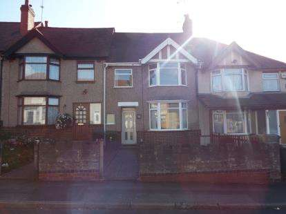 3 Bedrooms Terraced House for sale in Albert Crescent, Keresley, Coventry, West Midlands