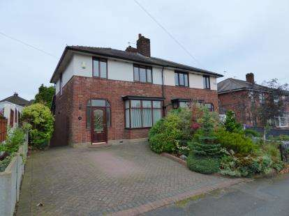 3 Bedrooms Semi Detached House for sale in Knott Lane, Hyde, Greater Manchester