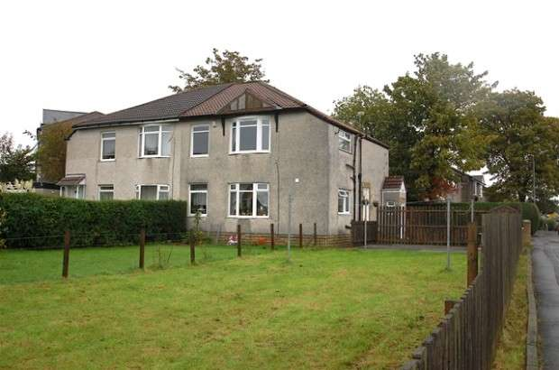 2 Bedrooms Flat for sale in Kingsbridge Drive, Rutherglen, G73