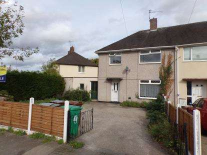 3 Bedrooms End Of Terrace House for sale in Farnborough Road, Clifton, Nottingham, Nottinghamshire