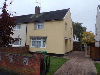 3 Bedrooms End Of Terrace House for sale in Glencoyne Road, Clifton, Nottingham, Nottinhgamshire