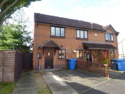 2 Bedrooms End Of Terrace House for sale in Swallowdale Road, Sinfin, Derby, Derbyshire