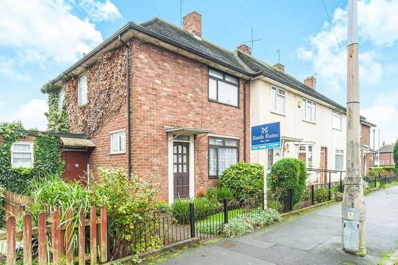 2 Bedrooms Semi Detached House for sale in Thanet Road, Hull, HU9