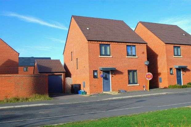 4 Bedrooms Detached House for sale in Kent Crescent, Upton, Northampton NN5 4WE