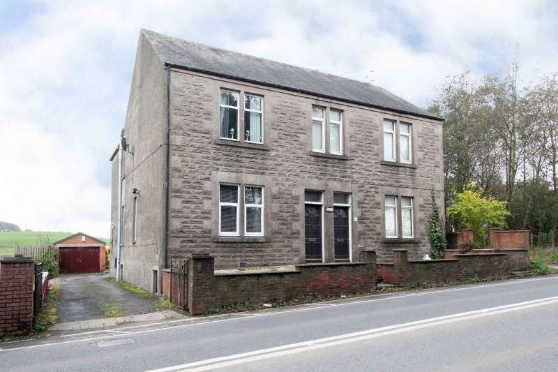 2 Bedrooms Maisonette Flat for sale in Longview, Glencraig, Lochgelly, KY5 8AA