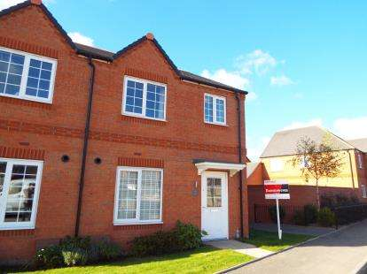 3 Bedrooms Semi Detached House for sale in Hawthorn Drive, Norton Canes, Staffordshire