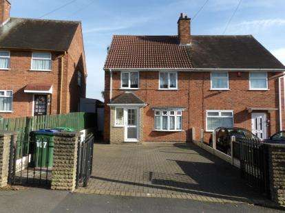 3 Bedrooms Semi Detached House for sale in The Oval, Smethwick, Birmingham, West Midlands