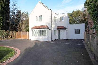 3 Bedrooms Detached House for sale in Bennetts Road, Coventry, Warwickshire, West Midlands