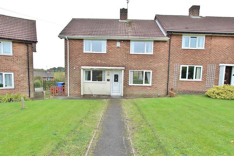 3 Bedrooms End Of Terrace House for sale in Kew Crescent, Gleadless, Sheffield, S12 3LQ