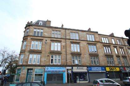 2 Bedrooms Flat for sale in Cathcart Road, Glasgow