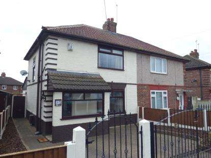 3 Bedrooms Semi Detached House for sale in Henderson Road, Widnes, Cheshire, WA8