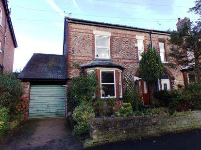 4 Bedrooms Semi Detached House for sale in Bowden Lane, Marple, Stockport, Cheshire
