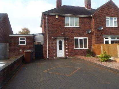 2 Bedrooms Semi Detached House for sale in Bath Road, Cannock, Staffordshire