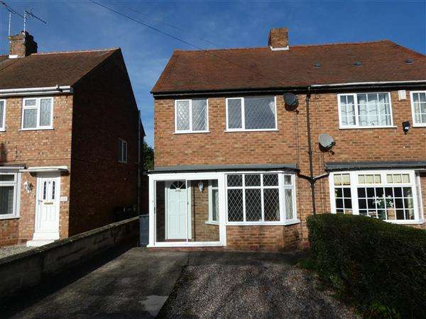 3 Bedrooms Semi Detached House for rent in High Street, Solihull Lodge, Solihull