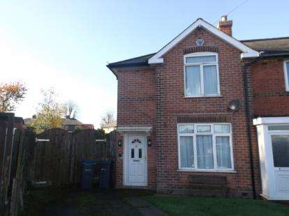 2 Bedrooms End Of Terrace House for sale in Westcliffe Place, Northfield, Birmingham, West Midlands