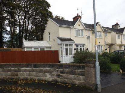 2 Bedrooms Semi Detached House for sale in Johnson Road, Willenhall, West Midlands