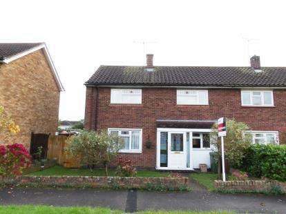 3 Bedrooms End Of Terrace House for sale in Billericay, Essex