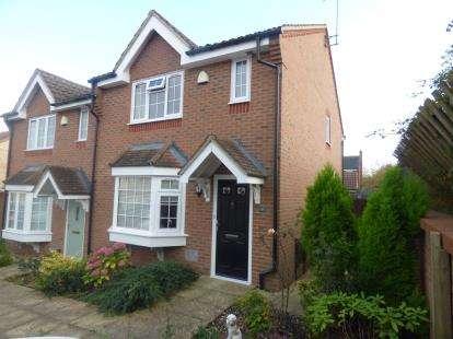 3 Bedrooms Semi Detached House for sale in Borough Bridge, Oakhill, Milton Keynes, Buckinghamshire