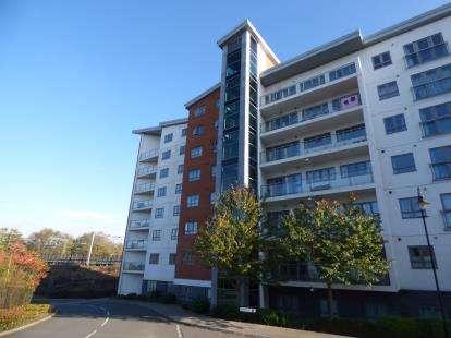 2 Bedrooms Flat for sale in Hamilton House, Lonsdale, Milton Keynes, Buckinghamshire