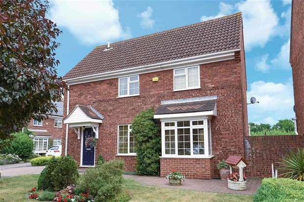 4 Bedrooms Detached House for sale in Chinnor Close, Goldington
