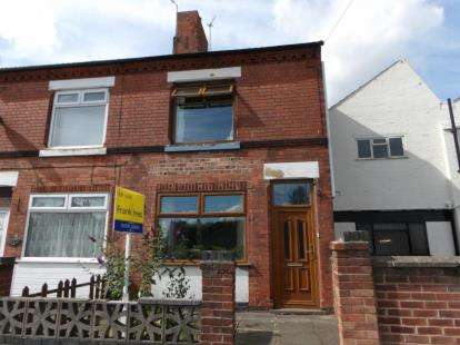 3 Bedrooms Semi Detached House for sale in Charnwood Road, Shepshed, Loughborough, Leicestershire